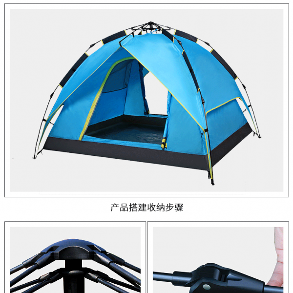 אוהל- מתנה לחגים מקורית